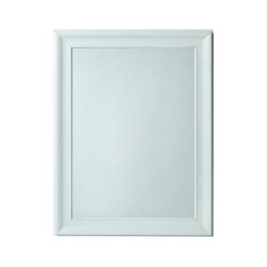 Espejo Borghese 2 Blanco